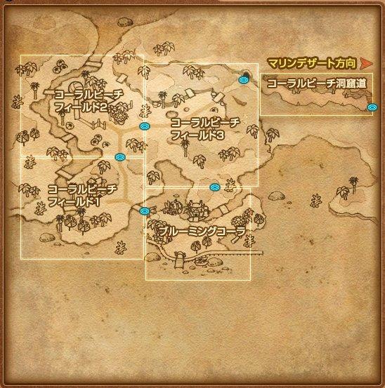 MAP_CoralBeach.jpg