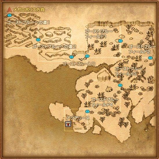 MAP_Ghostblue.jpg
