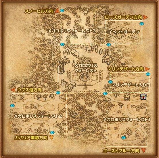MAP_Megalopolis.jpg